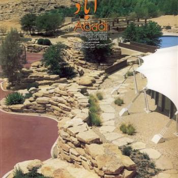 Abadi-39