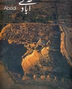 Abadi-40-41