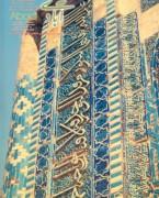 Abadi-46-47