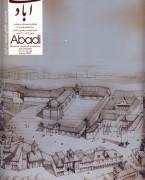 Abadi-56