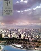 Abadi-65