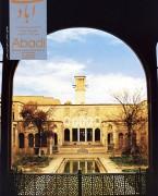 Abadi-68