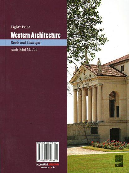 معماری غرب