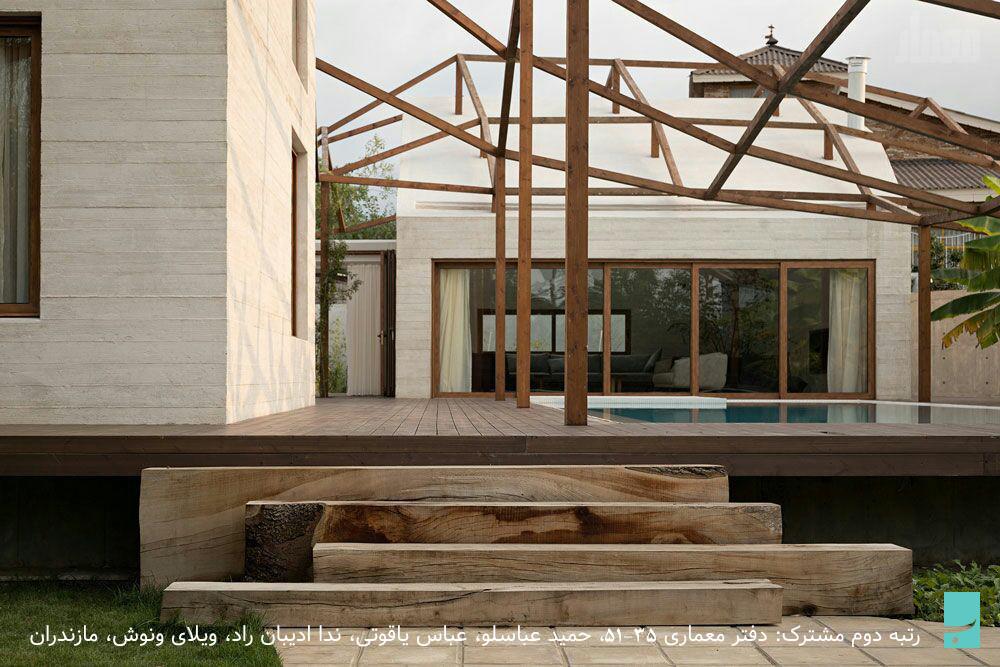 دفتر معماری 51-35، حمید عباسلو، عباس یاقوتی، ندا ادیبان راد، ویلای ونوش، مازندران