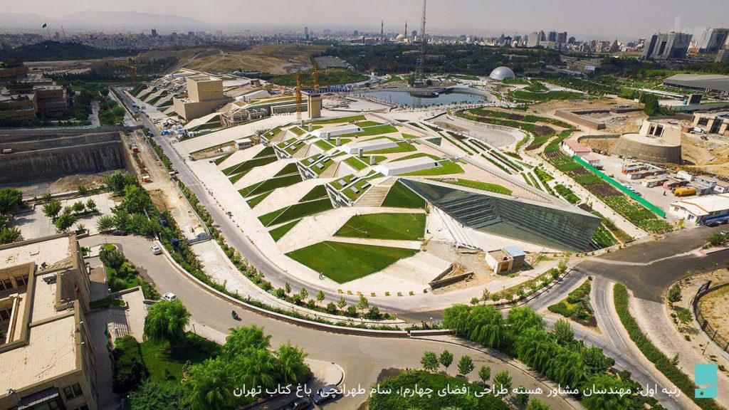 رتبه اول: مهندسان مشاور هسته طراحی [فضای چهارم]، سام طهرانچی، باغ کتاب تهران