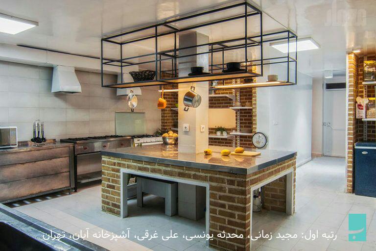 رتبه اول: مجید زمانی، محدثه یونسی، علی غرقی، آشپزخانه آبان، تهران