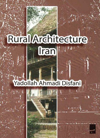 از معماری روستایی ایرانی